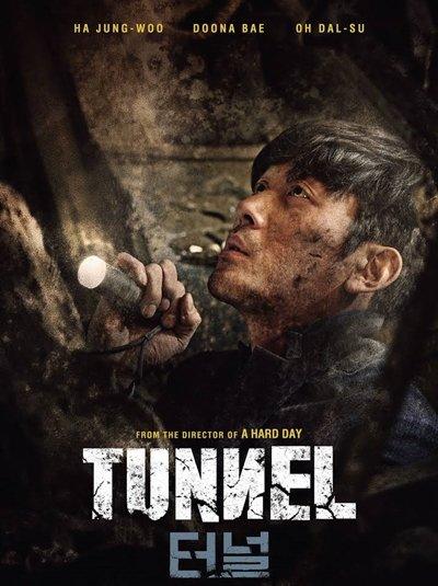 Tunnel 2018 [Vostfr-Vf]