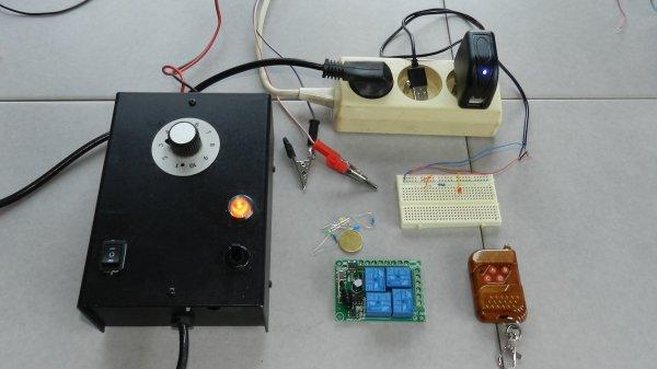 Mon réseau - Télécommande contrôleur radio commutateur 4 relais, Émetteur récepteur (1).