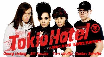 Tokio Hotel 2010-2005