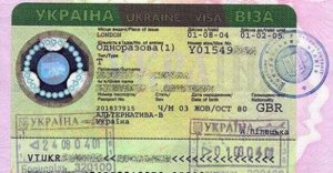 STUDY, TRAVEL IN EUROPE .... STUDY VISA FOR UKRAINE <ADMISSIONS 2012/2013>