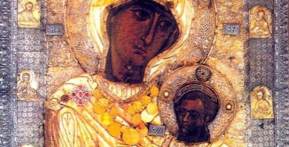 L'icône de Marie Mère de Dieu   (« Portaïtissa »)
