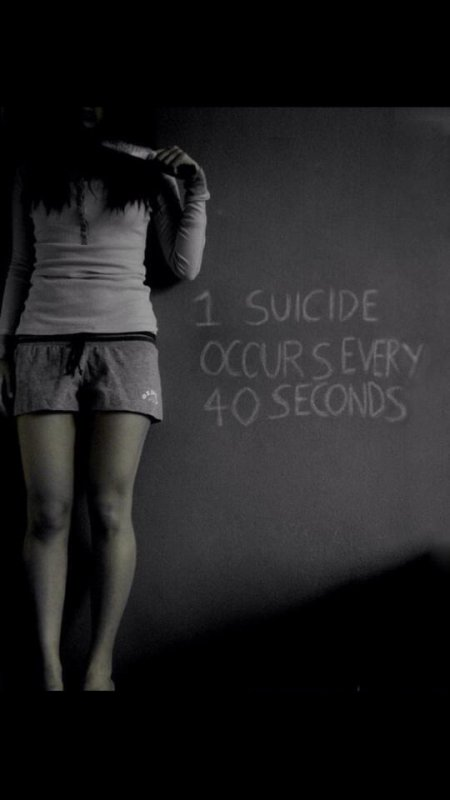 Suicide ♥