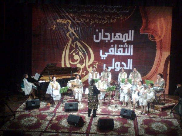 4ème édition du Festival International du Malouf
