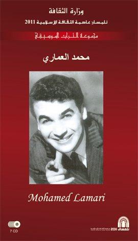 Sortie le 16 Avril 2011 de trois coffrets du patrimoine musical algérien