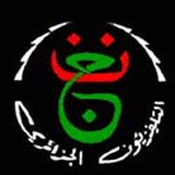 Mr Abdelkader bendamèche invité de l'émission « ENTOUM AYDHAN » (et vous aussi) de la station de l'ENTV de Ouargla produit par Ahmed Bensebbane