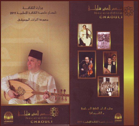 Sortie de plusieurs coffrets du patrimoine musical national
