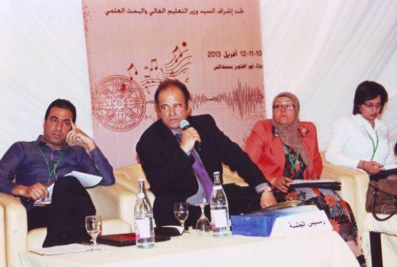 CONGRES  SUR LE DIALOGUE  MUSICAL A SFAX  (TUNISIE)