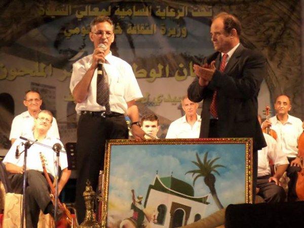 1ere EDITION DU FESTIVAL NATIONAL DE LA POESIE MELHOUN DEDIEE A SIDI LAKHDAR BENKHELOUF