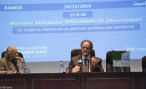 « Du Zadjel au Melhoun un parcours poétique par excellence »  théme d'une conférence donnée par Mr Abdelkader Bendamèche    à Tlemcen