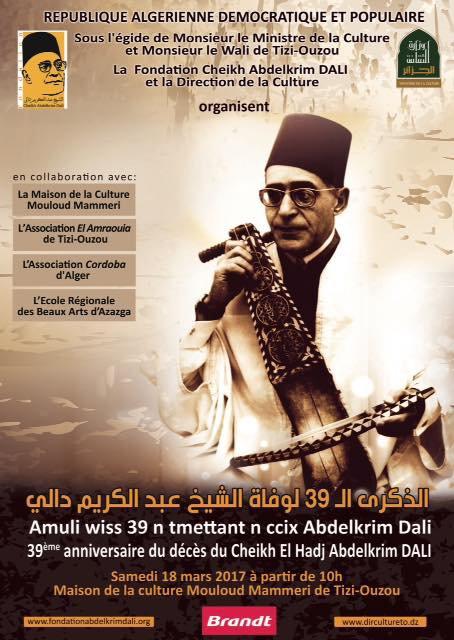 Mr Abdelkader Bendamèche en conférence sur Cheikh Abdelkrim Dali le 18 mars 2017 à la maison de la culture de Tizi Ouzou