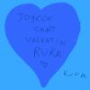 Bonne Saint Valentin Ruka ❤ ~