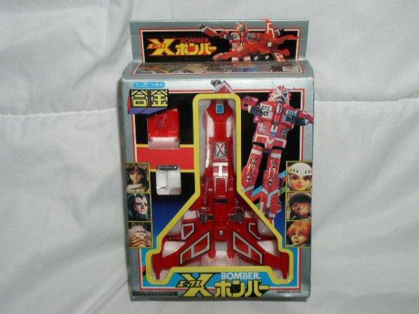 BOMBER-X