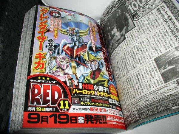 Magazine Champion RED