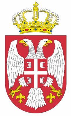 Srpski Grb 10