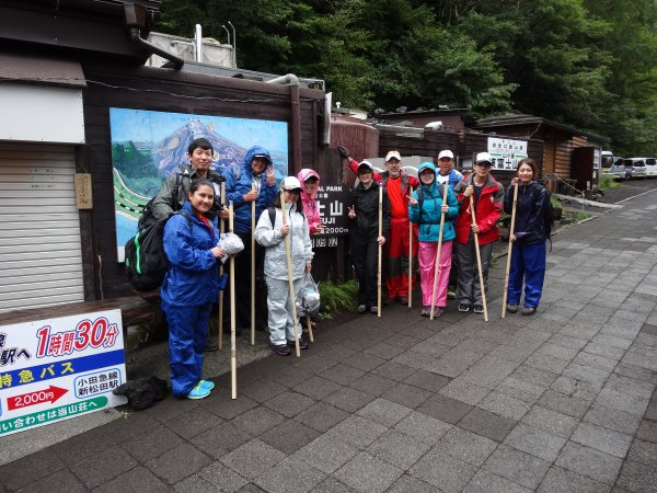 My weekend in Fuji ! (富士山) ~