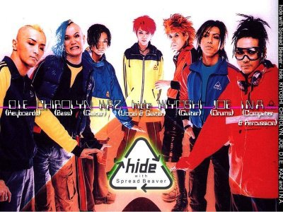 hide [ALIVE THE MOVIE] ~ (Cinéma)