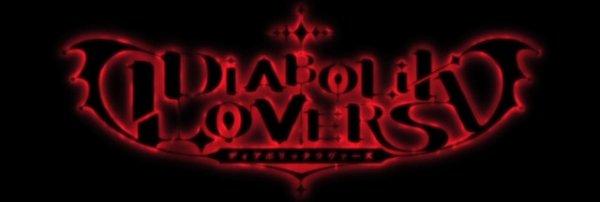 Le Monde de Diabolik Lovers