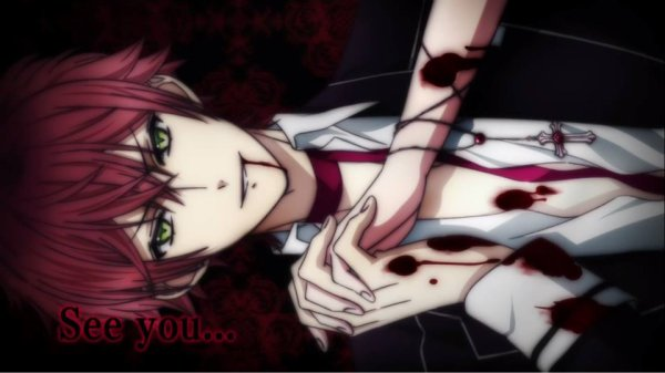 Citation diabolik lovers