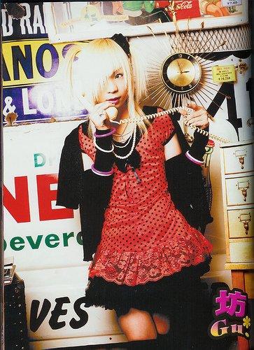 mon idol