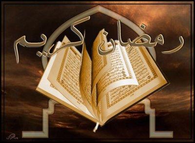 Allah Soubhanahou wa ta'ala