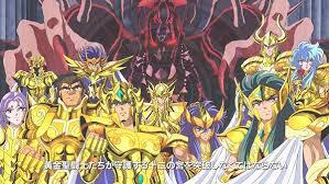 Quel est ton chevalier d'or préféré de Saint Seiya