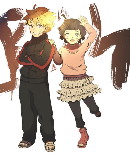 Naruto gaiden: Boruto et Hinawari