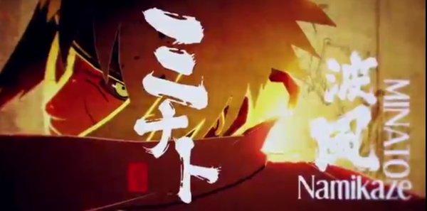 Galerie Naruto shippuden: Naruto, Sakura, Sasuke, Minato, Madara, Guy, Kakashi et Hinata