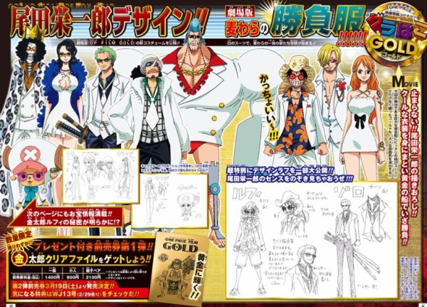 One piece Gold: l'apparence de l'équipage de luffy 2