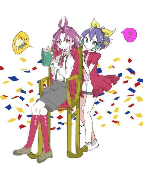 Yu gi oh arc v: Yuri et Serena