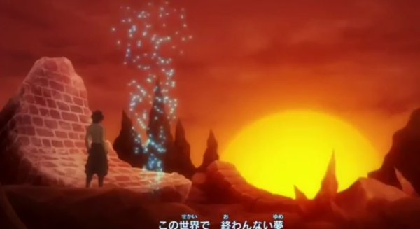 Fairy tail: image opening 21 (1/8)