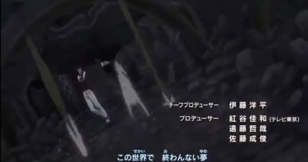 Fairy tail: image opening 21 (5/8)