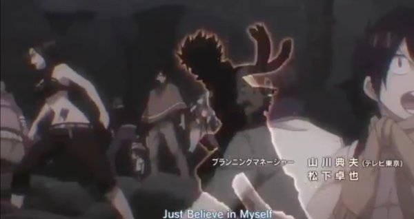 Fairy tail: image opening 21 (6/8)