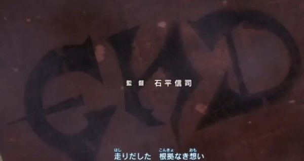 Fairy tail: image opening 21 (8/8)