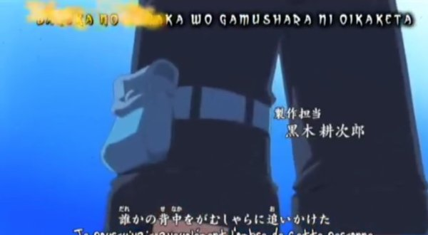 One piece: image opening 13 (1/9)