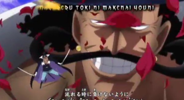One piece: image opening 13 (4/9)