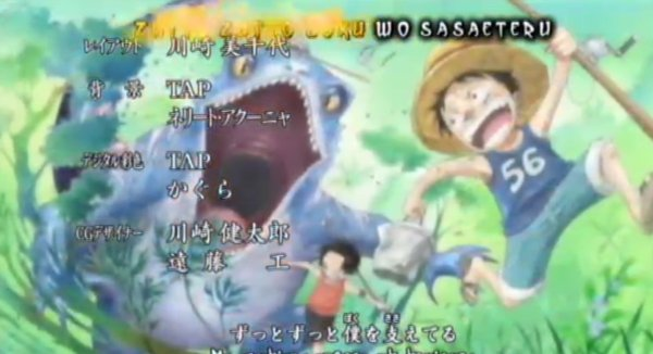 One piece: image opening 13 (6/9)