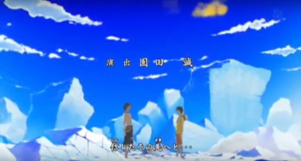 One piece: image opening 13 (9/9)