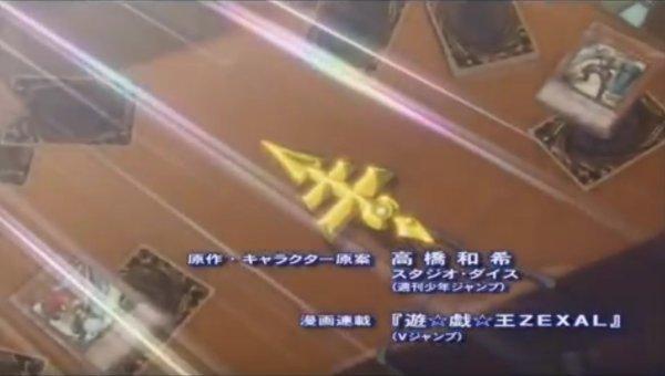 Yu gi oh zexal: image opening 1 (1/7)