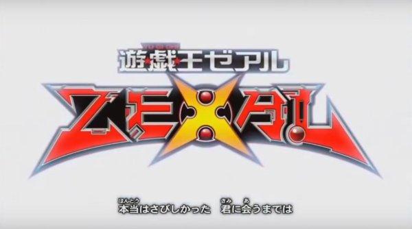 Yu gi oh zexal: image opening 1 (2/7)