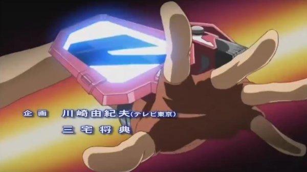 Yu gi oh zexal: image opening 1 (3/7)