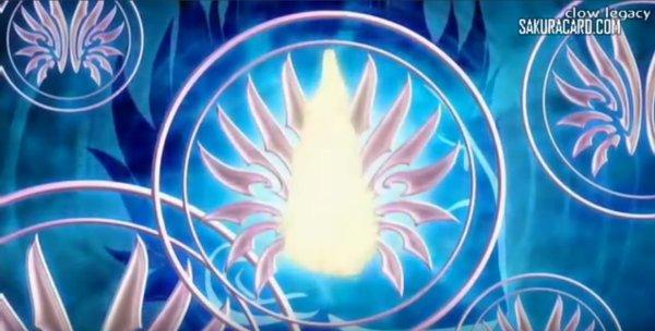 Tsubasa Chronicles: image opening 1 (1/6)