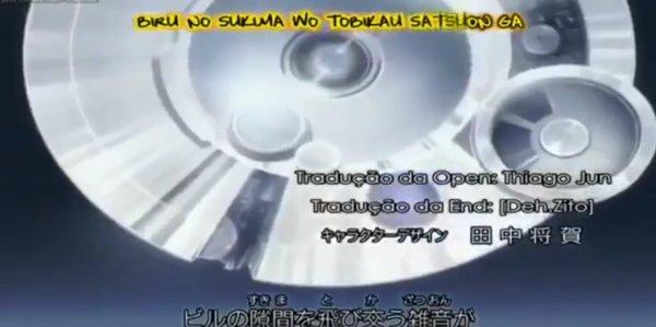 Katekyo Hitman Reborn: image opening 4 (3/7)