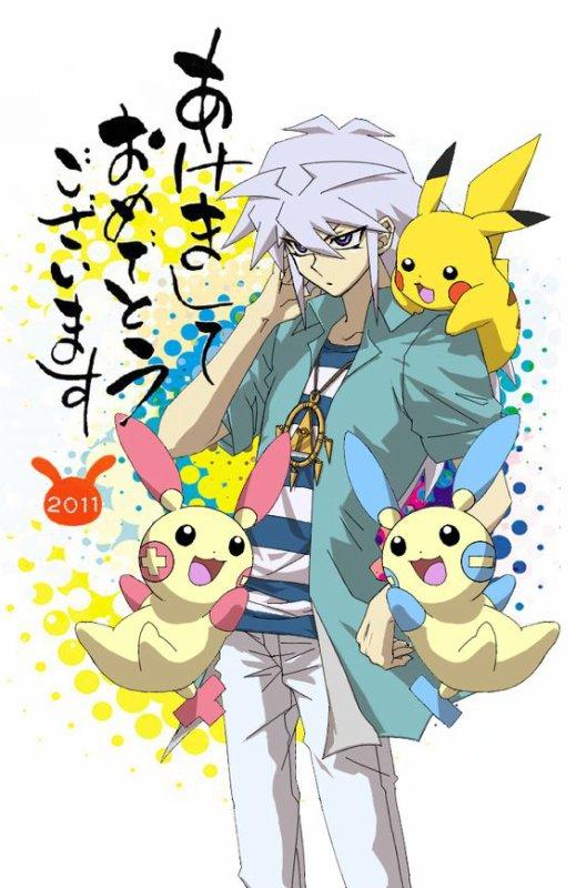 yu gi oh: Bakura pokémon