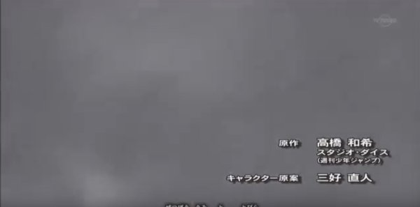 yu gi oh arc v: image opening 5 (1/6)