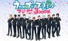 Pour les Fan de Uta no prince-sama les infos tant attendu de la saison 3 !!!!!!!!!!!