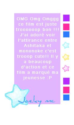 La princesse Mononoke