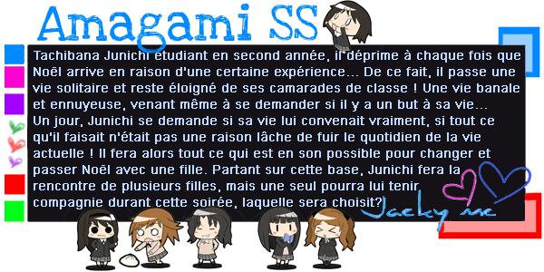 Amagami SS