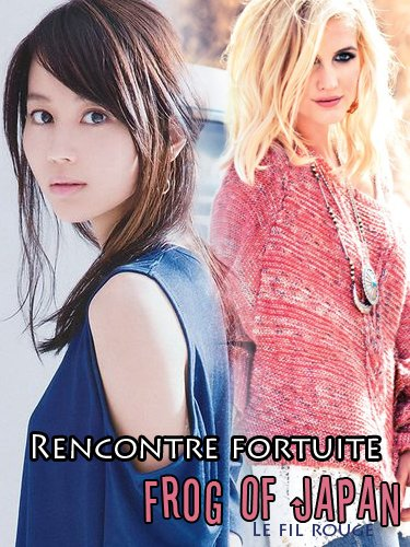Frog Of Japan : 4.07 Rencontre fortuite
