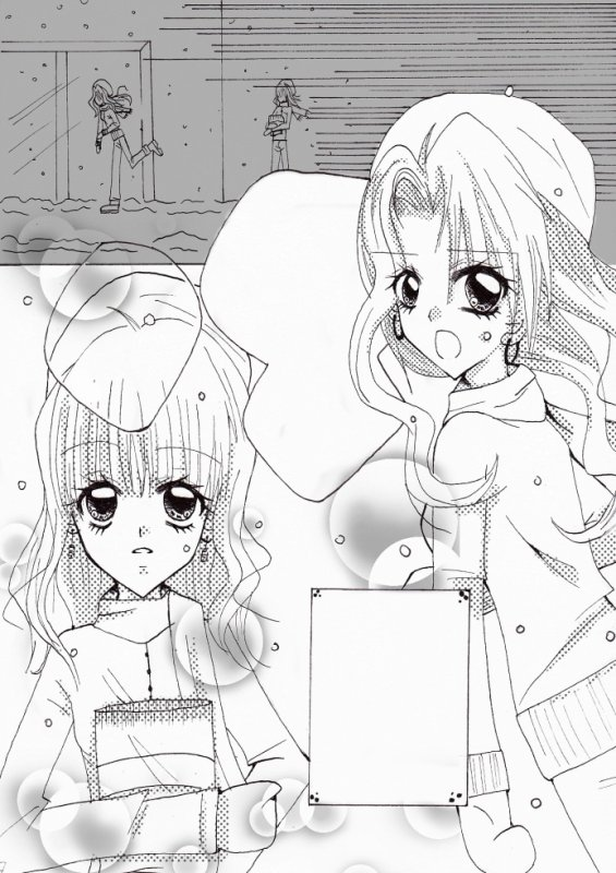 une page de mon manga!