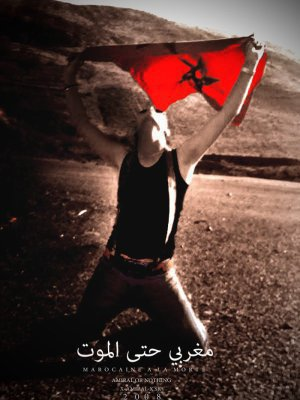 ^_^ marocaine  jusk'a la mort ^_^